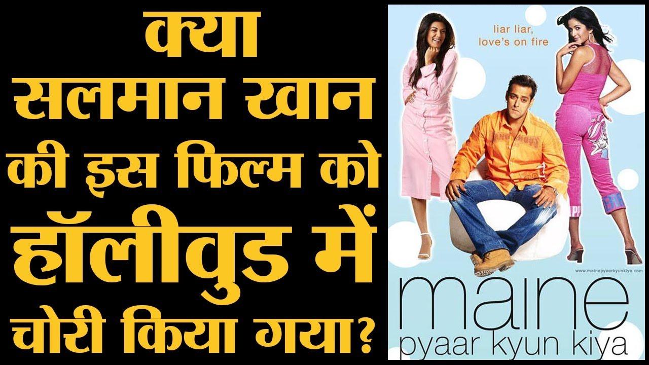 Salman Khan, Shahrukh, Shahid, Ayushmann सबकी ये वाली फिल्में क्या Hollywood ने उठाकर टीप ली हैं?