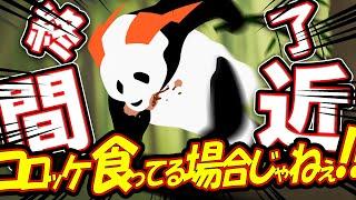 【ユニティちゃん】終了まであと10日!【クラウドファンディング】