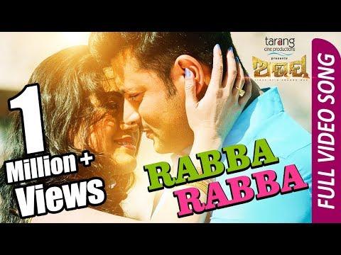Rabba Rabba Official Full Video Song | Anubhav | Elina | Abhay Odia Movie | Human Sagar, Ananya- TCP