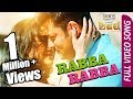 Rabba Rabba Official Full Video Song | Anubhav | Elina | Abhay Odia Movie | Humane Sagar,Ananya- TCP