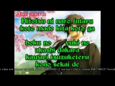 Kinki Kids - Hitori Janai - Dragon Ball GT Ost - Karaoke Instrumental with Lyric Romaji