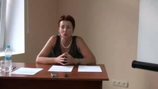 И. Валявко. Род и система семейных ценностей