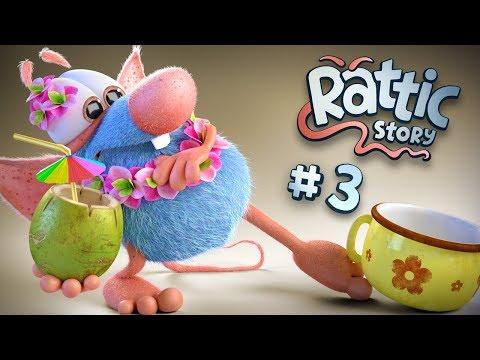 Раттик - Все серии поряд #3 - Мультики для детей