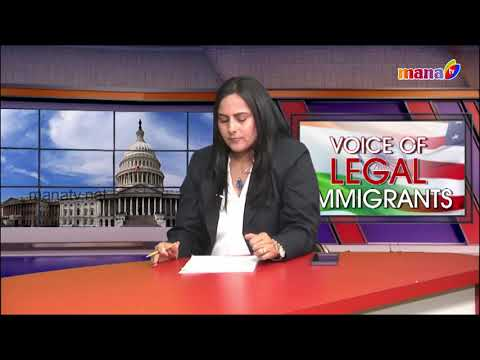 Voice of legal Immigrants Discussion on H4 EAD.Only on USA's#1channel Mana TV
