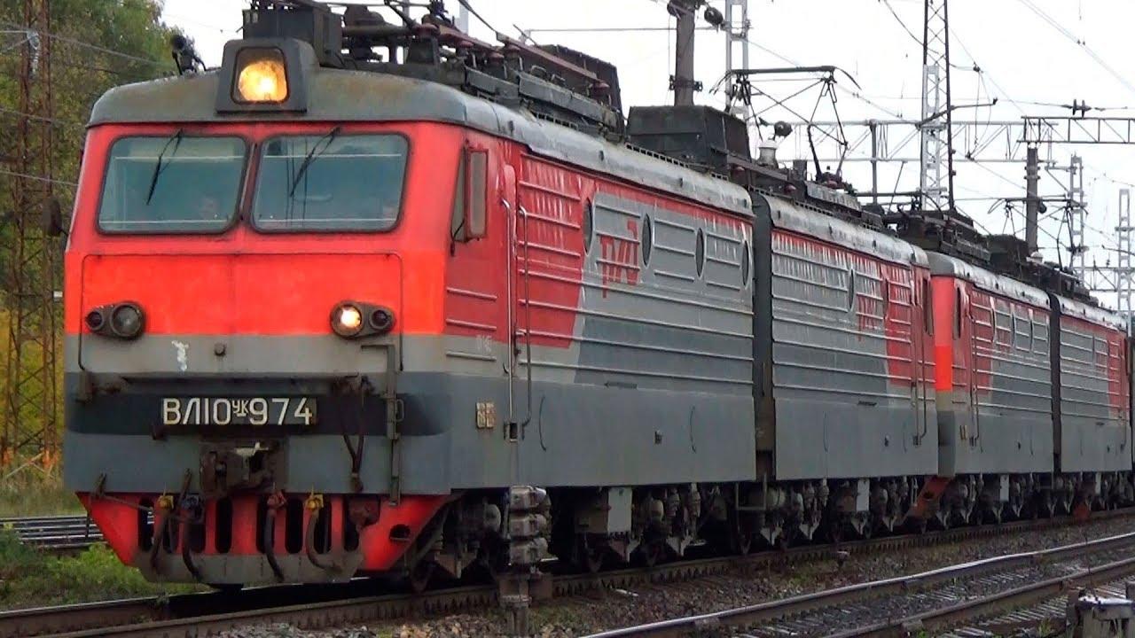 Электровозы ВЛ10УК-974 + ВЛ10УК-887 с грузовым поездом, БМО ж/д
