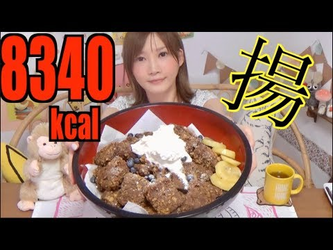 【MUKBANG】 [High Calories] Crispy Coffee Flavored Fried French Toast♡! 10 Servings 8340kcal[Click CC]