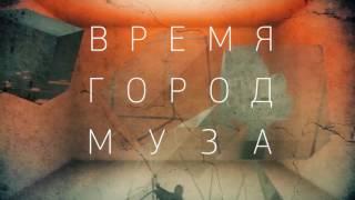 Анатолий Белый «Триптих» в Доме музыки