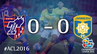 FC TOKYO vs JIANGSU FC: AFC Champions League 2016 (Group Stage)