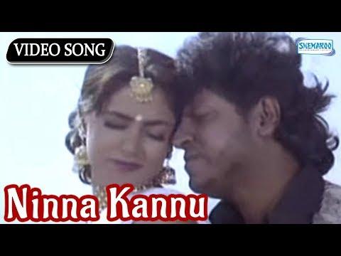 Ninna Kannu Nanna Kannu - Kannada Songs - Shivaraj Kumar