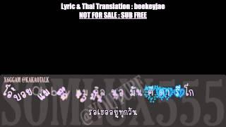 [Karaoke] G.NA - I Hate You (Thai Lyric & Tranalast )