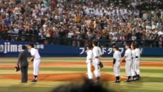 2009年5月12日、横浜VS巨人戦前ルーキーズメンバーによる豪華...