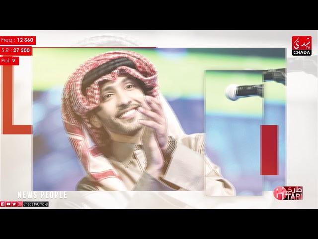 أش طاري | فهد الكبيسي أول فنان عربي ينضم للجنة تحكيم BAMA الدولية