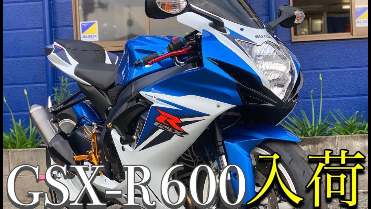 玉数の少ないGSX-R600が入荷!カスタム多数!