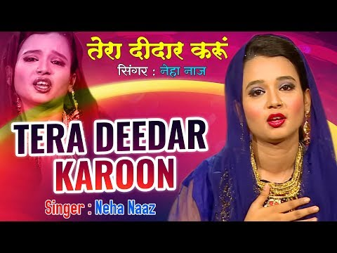 New Ghazal | तेरा दीदार करू | Tera Deedar Karun | Female Version | Neha Naaz