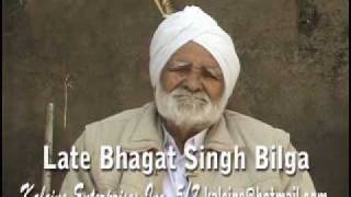 Ghadar Party Story by Late Bhagat Singh Bilga Part 5 of 7.wmv