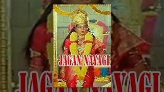Jagan Nayagi Full Movie HD