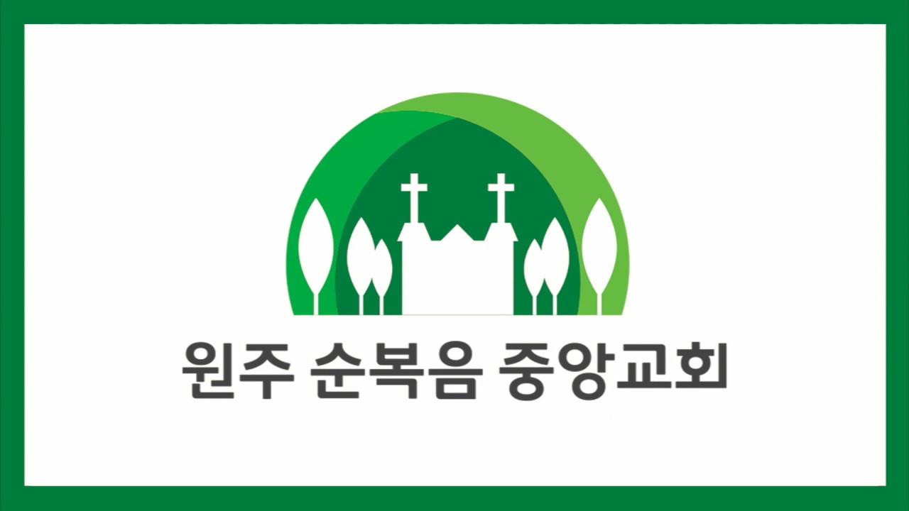 200412 주일대예배