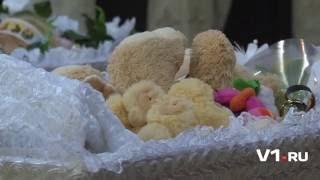 Прощание с тремя ангелами(http://v1.ru/text/newsline/228282461323264.html В Казанском соборе Волгограда завершилась траурная процедура отпевания..., 2016-11-01T13:42:15.000Z)