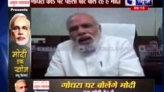 Decoding Modi Part-III: First & Exclusive Interview - Modi opens up on Godhra tragedy