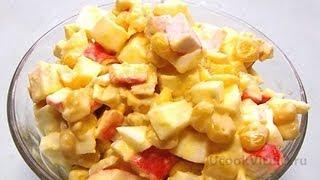 Салат с крабовыми палочками видео рецепт UcookVideo.ru