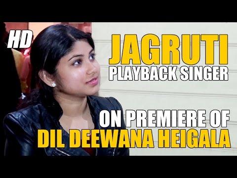 Playback Singer Jagruti on Dil Deewana Heigala Odia Movie Premiere