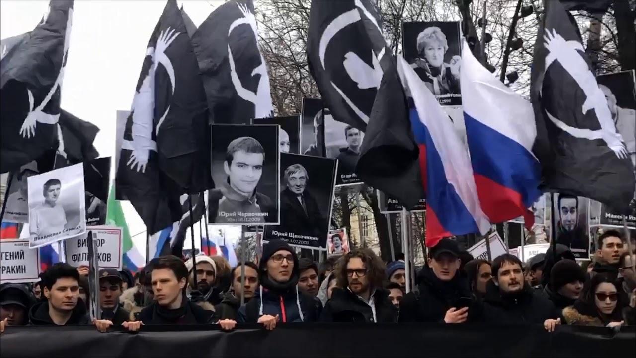 Москва. Марш памяти Бориса Немцова прошел под антипутинскими лозунгами
