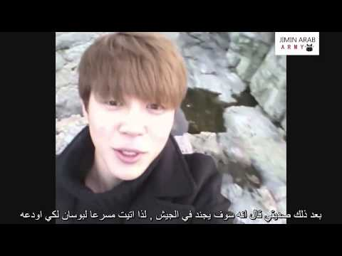 Jimin Log ( Arabic Sub )