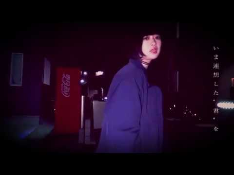 【MV】zero/cyberMINK