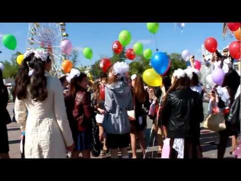 Флешмоб Прощай, школа в Тюмени