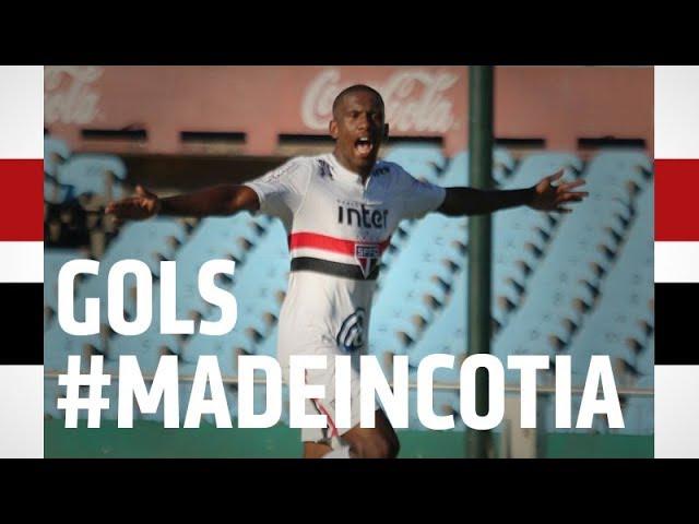 GOLS #MADEINCOTIA - LIBERTADORES SUB-20: SPFC 6 X 1 ATL. VENEZUELA   SPFCTV #1