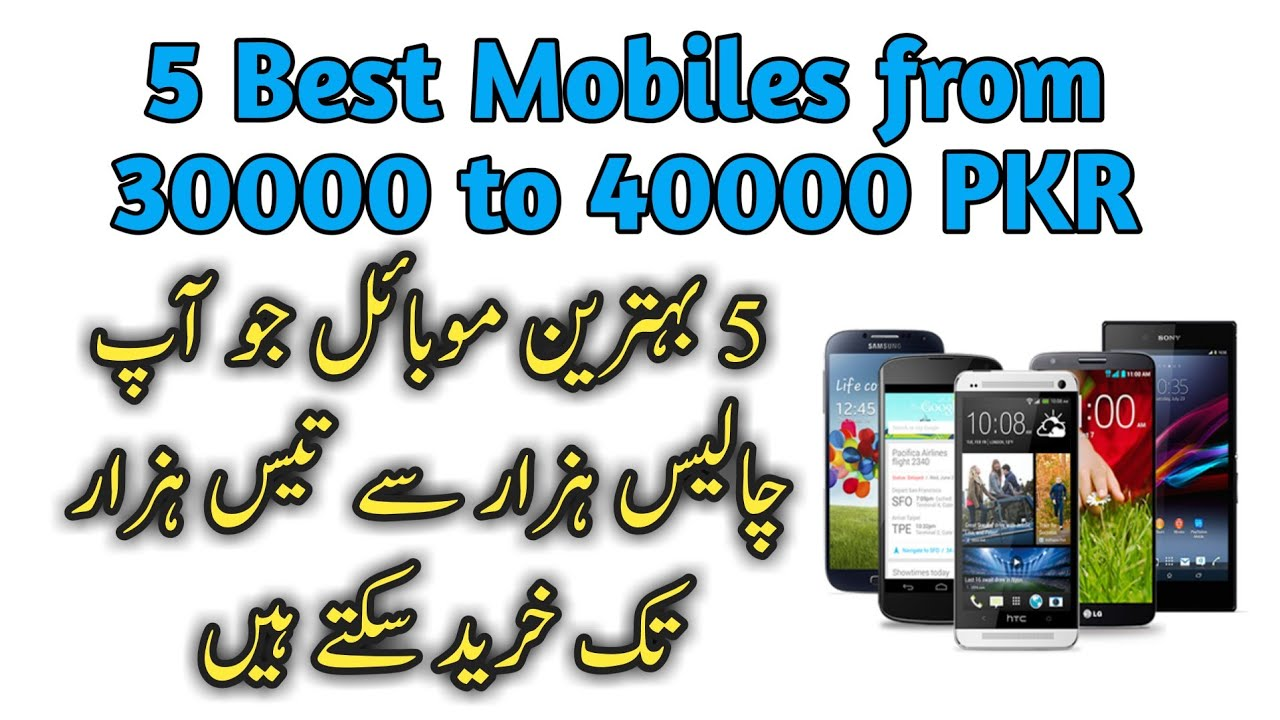Top 5 Mobiles From 30000 To 40000 In Stan