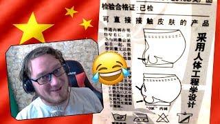 Смешные китайские вывески: Китайцы знают как лечить геморрой! (РИпК)