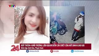 Nữ sinh giao gà đêm 30 Tết bị sát hại - Nghi phạm có sự chuẩn bị trước khi ra tay | VTV24
