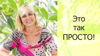 Отзыв о ритрите с Артуром Сита (лето 2018) - Оксана, Санкт-Петербург, Россия