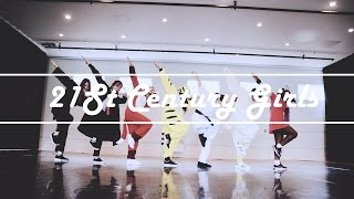BTS (방탄소년단) - 21st Century Girls (21세기 소녀) | Dance Cover by 2KSQUAD