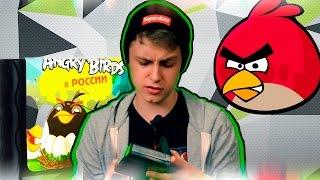 Angry Birds на SEGA (ПИРАТСКИЕ ИГРЫ)