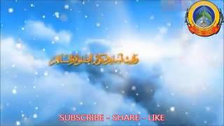 rabi-ul-awwal-special-naat-2017-eid-miladun-nabi-new-naat-2016-2017