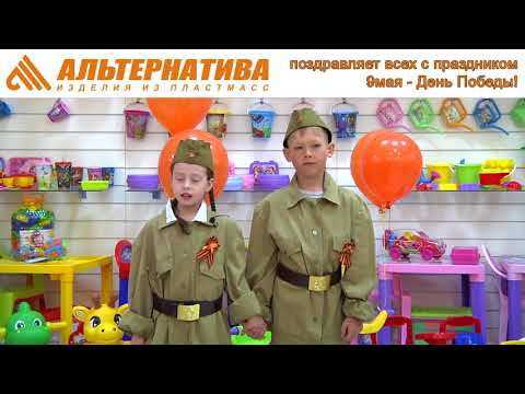 "ООО ""ЗПИ Альтернатива"""