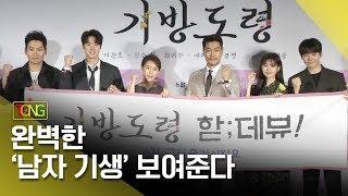 [풀영상] 준호(2PM Junho)ㆍ정소민ㆍ최귀화ㆍ예지원ㆍ공명 주연 영화
