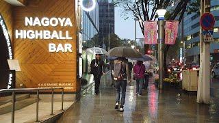 【雨&夜散歩】雨の中、今池の繁華街から栄まで歩く【名古屋】 Night Walk from Imaike to Sakae in the Rain , Nagoya JAPAN.
