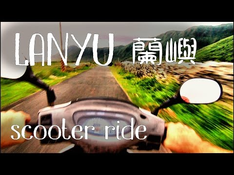 Travel in Taiwan -- Lanyu (Orchid Island) Scooter Ride / 蘭嶼騎機車