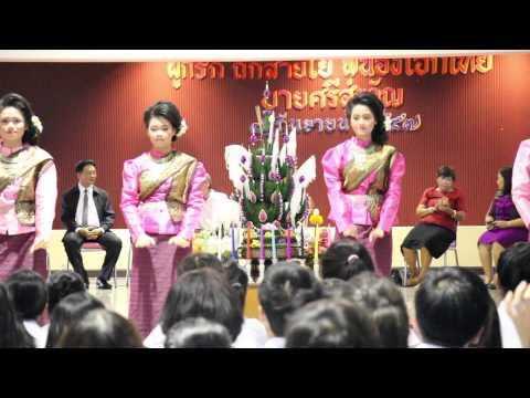 พิธีไหว้ครู บายศรีสู่ขวัญ สาขาภาษาไทย บ้านสมเด็จ 57