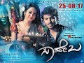 Saheba |  Kannada romantic-action film |  Manoranjan Ravichandran | Shanvi Srivastava | Sandalwood
