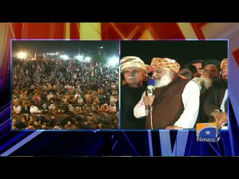 Maulana Fazl-ur-Rehman Ka Azadi March Kai Shurka se Khitaab!