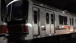 東急電鉄7200系甲種回送7252+甲種回送7254編成+東急目黒線3000系3503+3403+3103+3003+3253+3203編成+DD5515が、J-TRECに甲種入場!