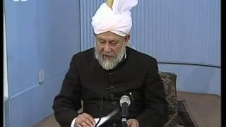 Urdu: Dars-ul-Quran 22nd January 1996 - Surah Aale-Imraan verses 200-201