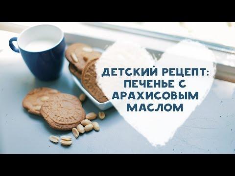 Шоколадный кекс с арахисовым