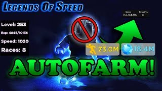 ✅Legends of speed auto farm NEW! 10 rebirths in 30 minutes! Roblox⚠️
