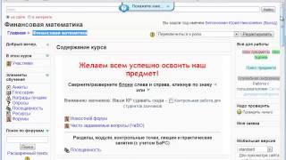 видео Глоссарий