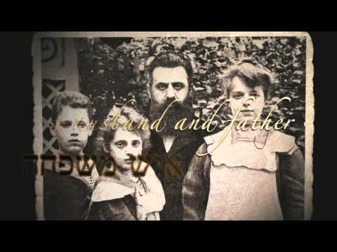 Documentary Film Takes Viewers Through The Life of Theodor Herzl 1